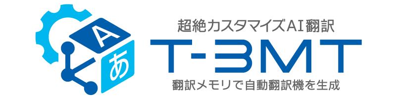 T-3MT